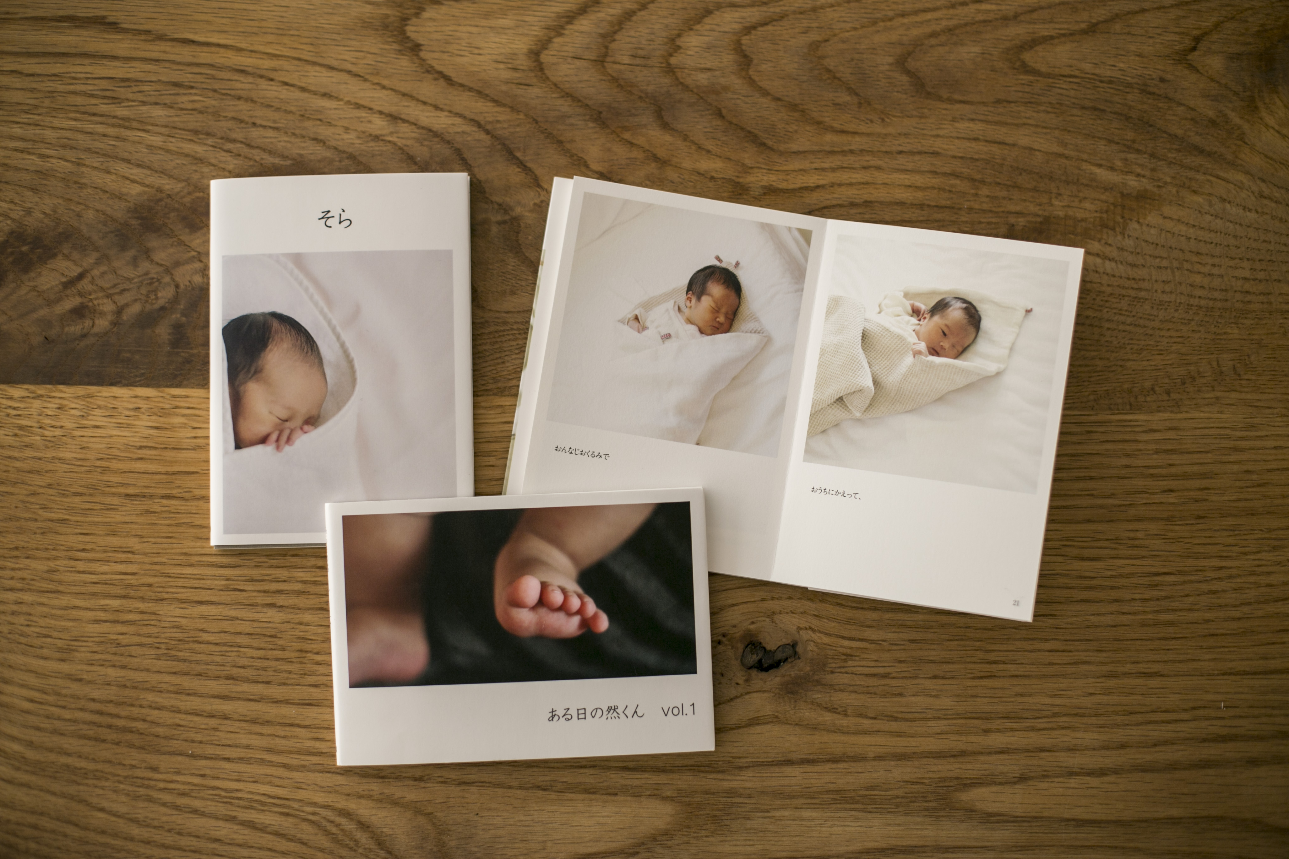 baby-gifts-photoback
