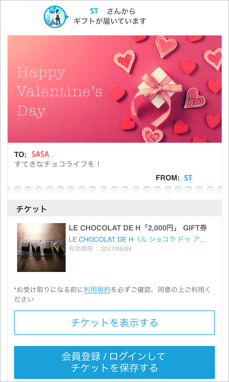 giftcard_01
